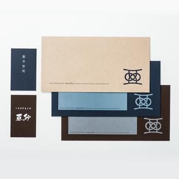 居酒屋グループのための名刺/封筒