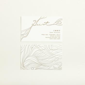 美容室のための名刺デザイン
