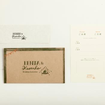 結婚式のための招待状 クラフト紙/活版印刷