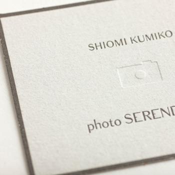 フリーのカメラマンのための名刺 活版印刷/空押し/トムソン加工